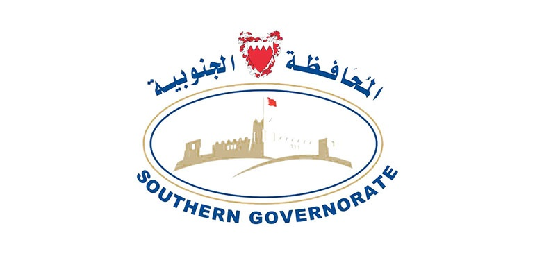 Second Southern Governor Security-Social Programme Begins